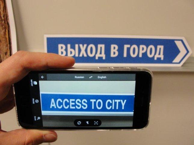 afp-google-turns-smartphones-into-real-time-translators